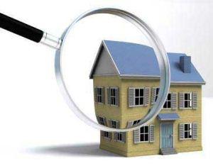 Сколько по времени действительна оценка квартиры для ипотеки