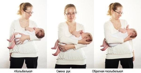 Распространенные позы, как правильно держать новорожденного