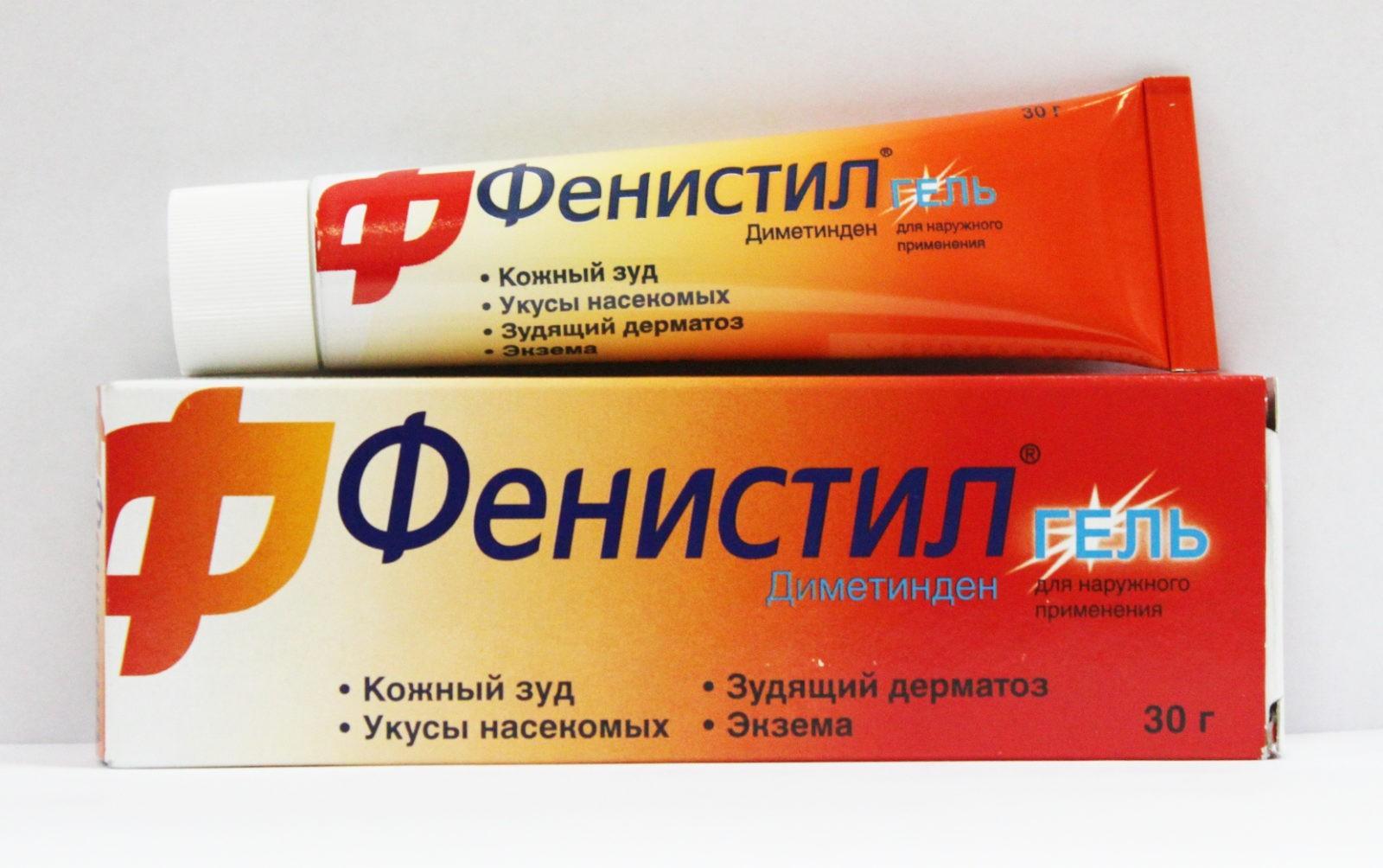 инструкция супрастин от аллергии
