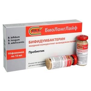Бифидобактерин для новорожденных