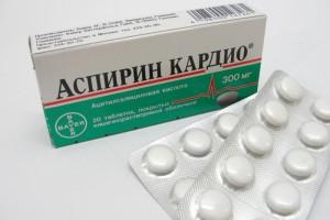 Аспирин и беременность риски
