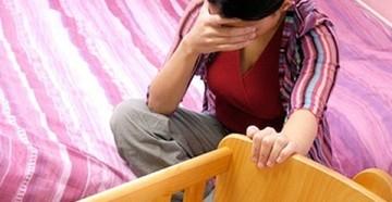 Причины послеродовой депрессии