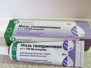lekarstva-ot-gemorroya-pri-beremennosti