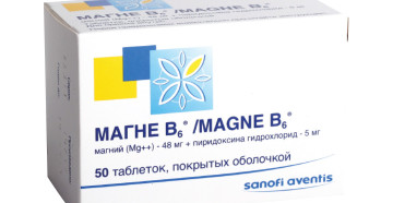 magne-v6-pri-beremennosti