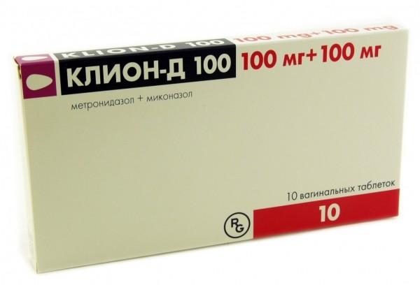 Клион д-100 при беременности