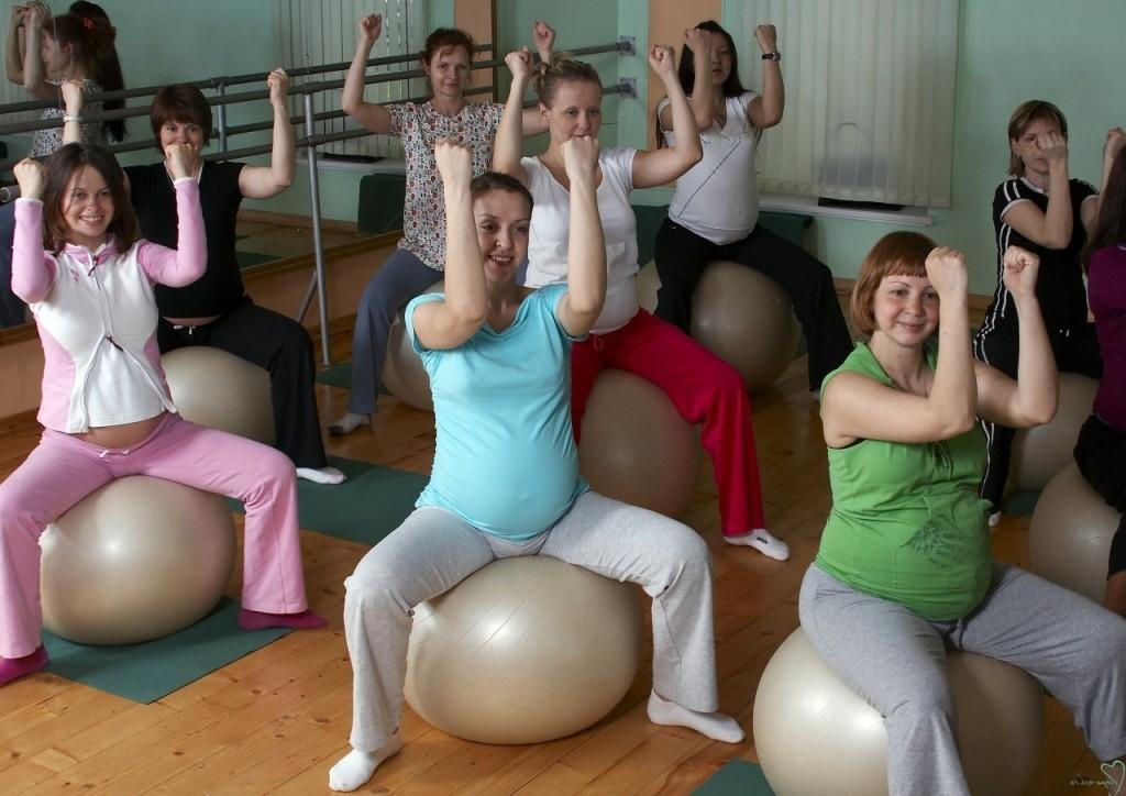Лечебная физкультура для беременных в ЖК