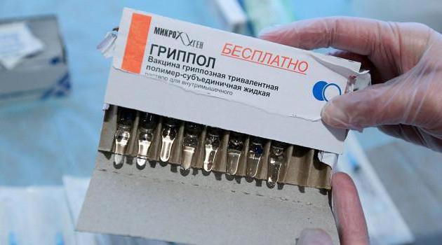 Чтобы выработать иммунитет нужна прививка от гриппа новорожденному
