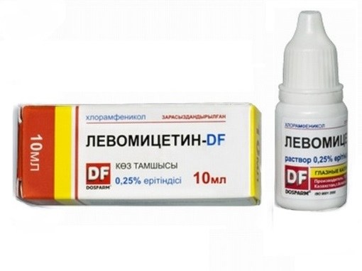 Левомицетин для новорожденных в форме глазных капель