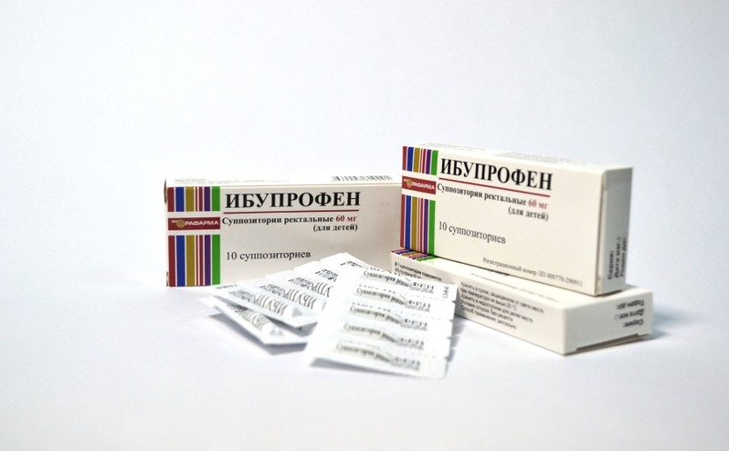 С целью быстро вылечить аутоиммунные заболевания у новорожденных используется Ибупрофен