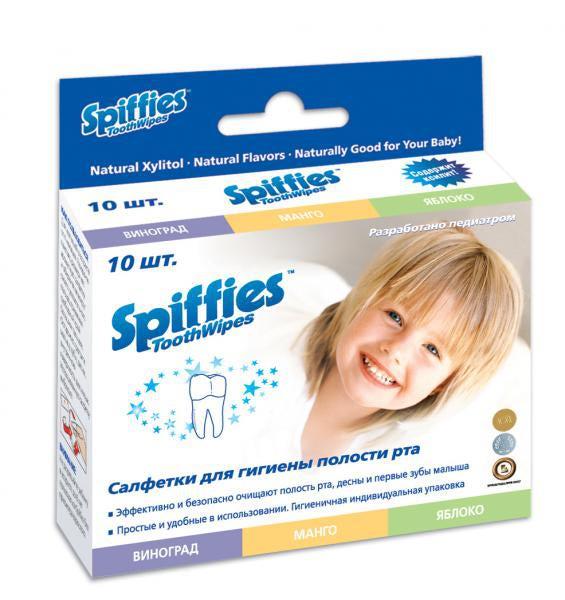 Когда начинать чистить зубки ребенку решите со своим лечащим врачом или детским стоматологом