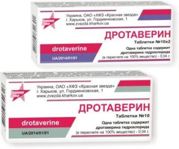 Заменителем ношпы при беременности может выступать и более дешевое средство — Дротаверин
