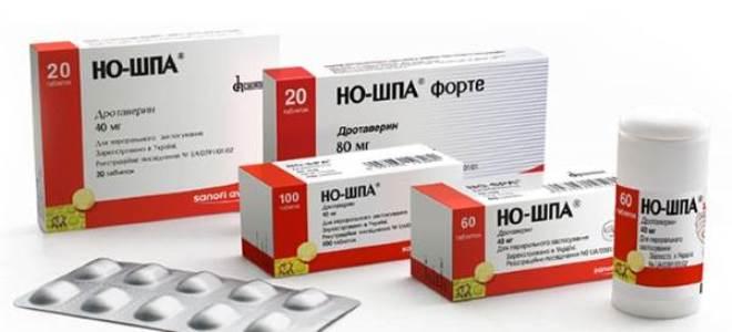 Как пить ношпу при беременности: сколько таблеток и до какой недели?