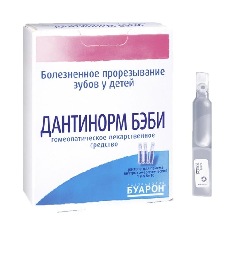 Зубные капли при прорехывании Дантинорм стоят недорого и действуют эффективно