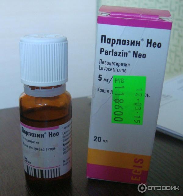 Парлазин капли при прорезывании назначает врач, без его ведома принимать лекарства для грудничка не рекоменлуется