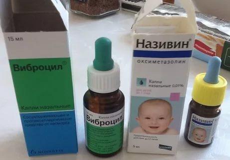 Эффективным заменителем Виброцила для новорожденных, является Називин, как на фото.