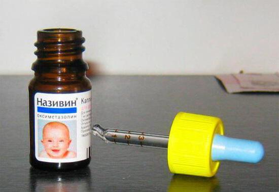 Називин для новорожденных укомплектован удобной мерной пипеткой, как на фото