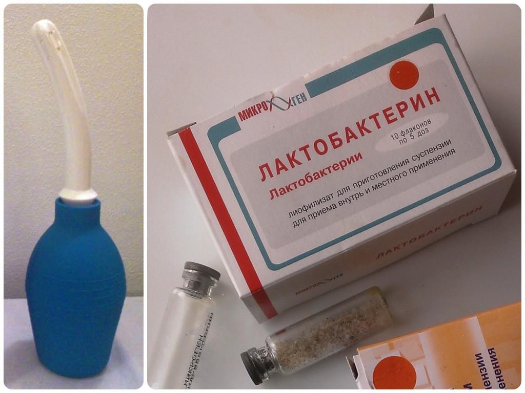 При бактериальном вагинозе беременным лактобактерии
