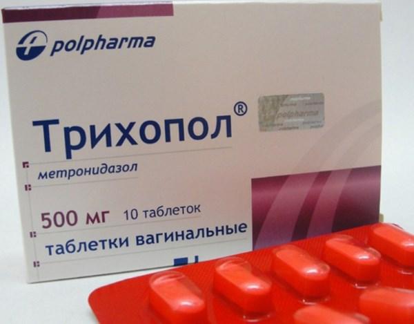 Трихопол назначается регулярно для всех беременных во втором триместре для лечения баквагинита
