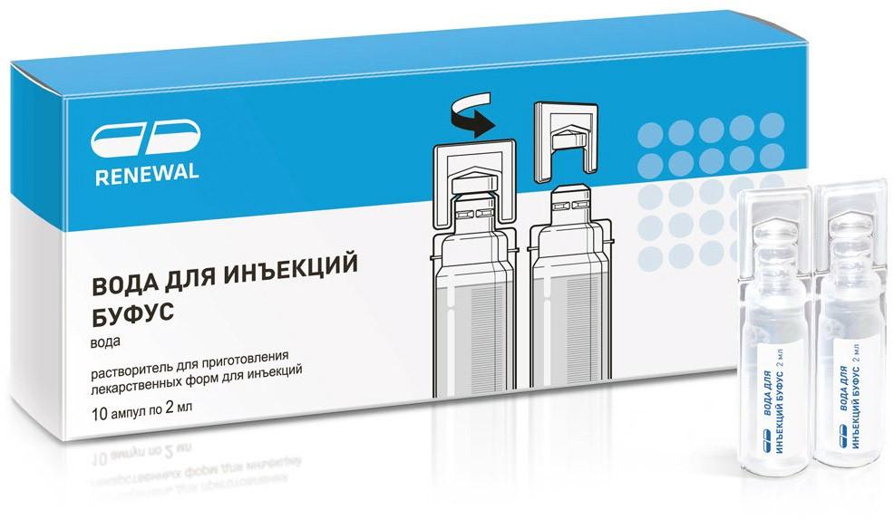 Хорошо для уколов Кортексина детям применяется специальная вода для инъекций. Выгледит примерно так, как на фото. продается в аптеках.
