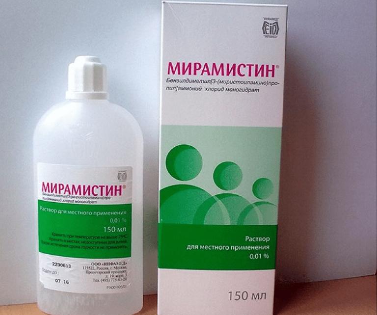 Мирамистин для грудничков стоит применять только по рекомендации специалиста, хоть и на него не предусматривается рецепт