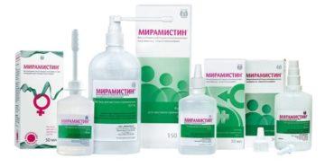 Мирамистин для грудничков лечит разного рода заболевания: показан в качестве антисептика при ангине, кашле, отите, для обработки пупочной ранки