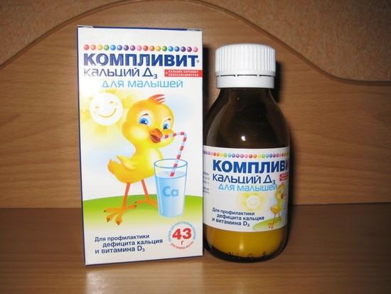 Обязательно давайте малышу витамины с содержанием кальция, если у него плохо растут волосы на голове