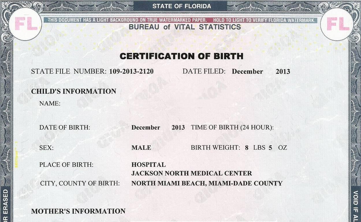 Свидетельство о рождении в США
